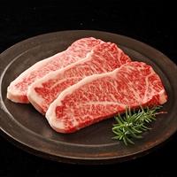 神戸ビーフ ロースステーキ 600g 〔200g×3・牛脂約10g×3〕 牛肉 国産