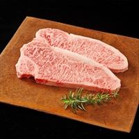 神戸ビーフ サーロインステーキ 300g 〔150g×2・牛脂約10g×2〕 牛肉 国産