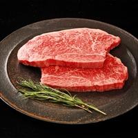 神戸ビーフ モモステーキ 300g 〔150g×2・牛脂約10g×2〕 牛肉 国産