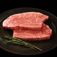 神戸ビーフ モモステーキ 450g 〔モモ150g×3・牛脂約10g×3〕 牛肉 国産