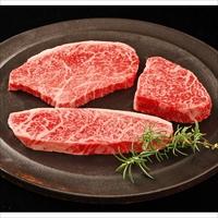 神戸ビーフ 味比べセット モモ 450g 〔赤身・イチボ・ラムへレ各150g、牛脂約10g×3〕 牛肉 国産