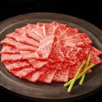 神戸ビーフ 焼肉 霜降りロース・バラ 500g 〔500g・牛脂約10g〕 牛肉 国産