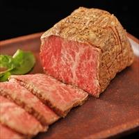 神戸ローストビーフ モモ 350g 冷凍 〔350g ソース・西洋わさび付〕 ローストビーフ 惣菜