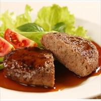 神戸ビーフ 生ハンバーグ 500g 〔100g×5〕 ハンバーグ 惣菜 冷凍 国産