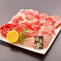 仙台牛 すき焼き&しゃぶしゃぶ用 カタ・バラ 〔200g×4〕 牛肉 冷凍