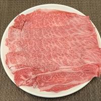 佐賀牛 A5ランク すき焼き&しゃぶしゃぶ用 ウデスライス 600g 冷凍 〔200g×3〕 牛肉 国産