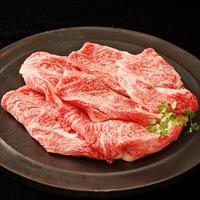 神戸ビーフ すき焼きロース 400g 冷凍 〔ロース200g×2 牛脂×2〕 牛肉 国産