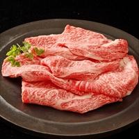 神戸ビーフ すき焼きロース 500g 冷凍 〔500g×1、牛脂×2〕 牛肉 国産