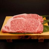 但馬牛 ロースステーキ 400g 〔200g×2、牛脂×3〕 牛肉 国産