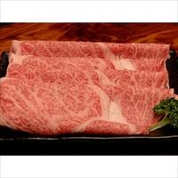 但馬牛 すき焼きロース 400g 〔200g×2・牛脂×2〕 牛肉 国産
