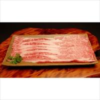 但馬牛 網焼き肉バラ 400g 〔200g×2・牛脂×2〕 牛肉 国産