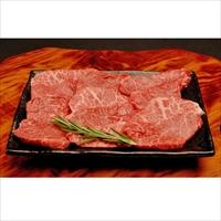 但馬牛 網焼き肉モモ 400g 〔200g×2・牛脂×2〕 牛肉 国産