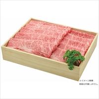 佐賀牛 カタロース うす切り すき焼き用 〔400g・タレ300ml〕 牛肉 冷凍
