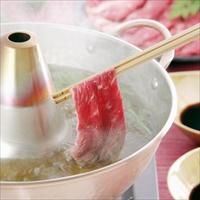 佐賀牛 モモうす切り 〔400g、すき焼きタレ300ml〕 牛肉 冷凍