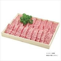 佐賀牛 モモ焼肉用 400g 〔400g、焼肉のタレ180ml〕 牛肉 国産