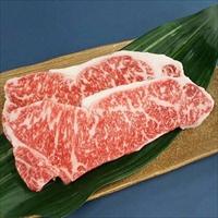 味彩牛 ロースステーキ 400g 〔200g×2・牛脂×2〕 牛肉 国産 肉 熊本県産