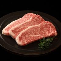 味彩牛 ロースステーキ 600g 〔200g×3・牛脂×3〕 牛肉 国産 肉 熊本県産
