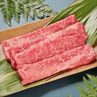 味彩牛 すき焼き肉モモ 400g 〔200g×2・牛脂×2〕 牛肉 国産 肉 熊本県産