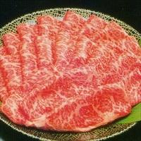 味彩牛 すき焼き肉ロース 500g 〔500g×1・牛脂×2〕 牛肉 国産 肉 熊本県産