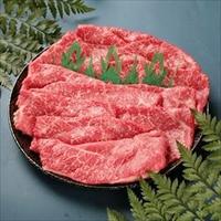 味彩牛 すき焼き肉モモ 500g 〔500g×1・牛脂×2〕 牛肉 国産 肉 熊本県産