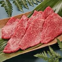 味彩牛 網焼き肉モモ 400g 〔200g×2・牛脂×2〕 牛肉 国産 肉 熊本県産