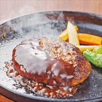 佐賀牛 ハンバーグ 5個 〔150g×5・ソース20g×5〕 惣菜 牛肉