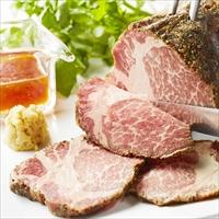 イベリコ豚ローストポーク 600g 〔300g×2、ソース15g×2、加工ワサビ3g×2〕 ローストポーク 惣菜