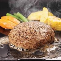 佐賀牛 ハンバーグ 3個 〔150g×3・ハンバーグソース20ml×3〕 冷凍 調理済ハンバーグ 惣菜