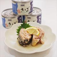 旬さば缶詰 水煮 〔150g×6〕 惣菜 缶詰 長崎 ABCブランド 相浦缶詰
