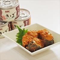 旬さば缶詰 みそ煮 〔150g×6〕 惣菜 缶詰 長崎 ABCブランド 相浦缶詰