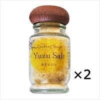 ゆずそると アルバガーソルトとゆず お試しセット 2本入り 〔38g×2〕 塩 調味料 徳島 阪東食品