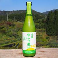 有機ゆこう酢 有機ゆこう果汁100% 〔720ml×2〕 酢 調味料 徳島 阪東食品