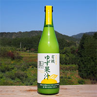 有機ゆず酢 有機ゆず果汁100% 〔720ml×2〕 酢 調味料 徳島 阪東食品