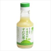 有機すだち果汁 〔150ml×3本〕 調味料 徳島 阪東食品