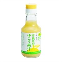 有機ゆこう果汁 〔150ml×3本〕 柑橘 調味料 徳島 阪東食品
