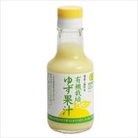 有機ゆず果汁 〔150ml×3本〕 調味料 徳島 阪東食品