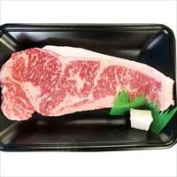 淡路牛 おうちでロースステーキ 〔約200g×4〕 牛肉 ステーキ 兵庫