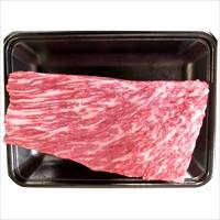 淡路牛 赤身ブロック ローストビーフ用 〔500g〕 牛肉  兵庫