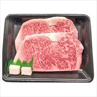 黒毛和牛阿波牛 おうちでロースステーキ 2枚セット 〔約200g×2・牛脂×2〕 牛肉 国産 冷凍