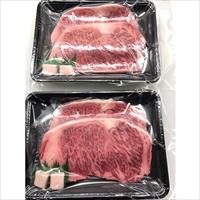黒毛和牛阿波牛 おうちでロースステーキ 4枚セット 〔約200g×4・牛脂×4〕 牛肉 国産 冷凍