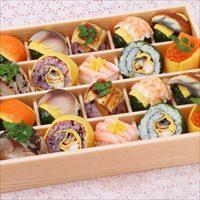手鞠わさび葉寿司 20個入り 〔手鞠寿司10種×各2〕 寿司 惣菜 奈良 わさび葉寿司 うめもり