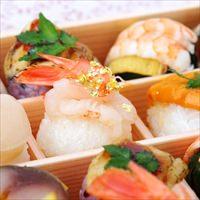 晴れやか手鞠わさび葉寿司 20個入 〔手鞠寿司10種×各2〕 寿司 惣菜 奈良 わさび葉寿司 うめもり
