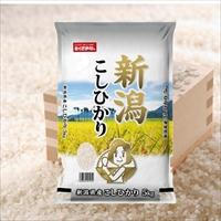 新潟県産コシヒカリ〔5kg〕