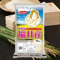 福井県産ハナエチゼン1〔10kg〕