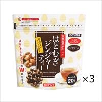 はとむぎジンジャーティー 3袋 〔(3g×20)×3〕 健康茶 お茶