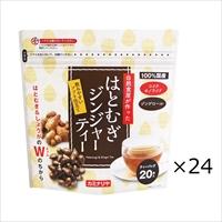 はとむぎジンジャーティー 24袋 〔(3g×20)×24〕 健康茶 お茶