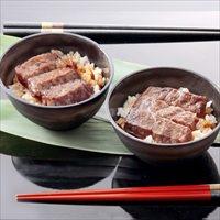 佐賀牛 ステーキ丼 4食セット 〔150g×4〕 丼 惣菜 佐賀 かねすえ
