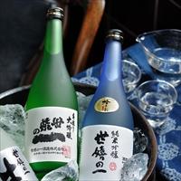 世嬉の一 受賞セット 〔大吟醸世嬉の一720ml・純米吟醸世嬉の一720ml〕 日本酒 純米酒 岩手 世嬉の一酒造