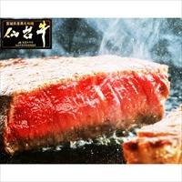最高級A5ランク 仙台牛 ヒレステーキ 2枚 箱入 〔1枚(約130g〜150g)×2・牛脂×1〕 牛肉 国産