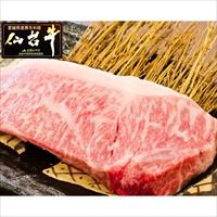 最高級A5ランク 仙台牛 サーロインステーキ 2枚 箱入 〔1枚(200g〜220g)×2・牛脂×1〕 牛肉 国産